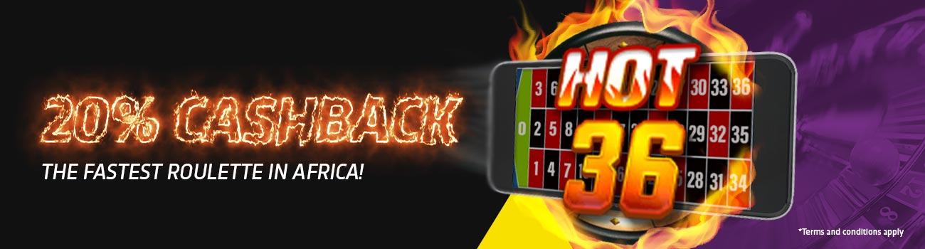 SBA Uganda - Online Betting Bonus